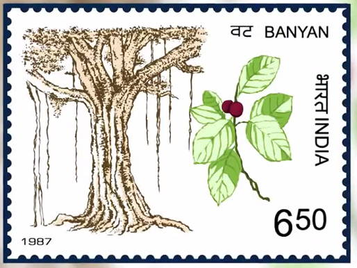Banyan Tree stamp