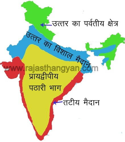india geographical region map