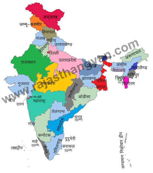 indian state map