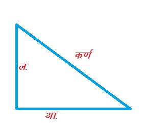 reasoning_direction_triangle